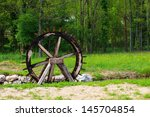 View Of Water Wheel In The...