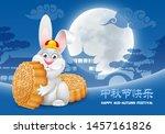 mid autumn festival vector... | Shutterstock .eps vector #1457161826