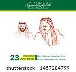 national day saudi arabia  king ... | Shutterstock .eps vector #1457284799