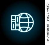 internet  books neon icon....