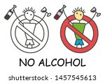 funny vector alcoholic stick... | Shutterstock .eps vector #1457545613