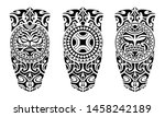 set of tattoo sketch maori... | Shutterstock .eps vector #1458242189