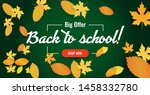 back to school sale banner with ... | Shutterstock .eps vector #1458332780