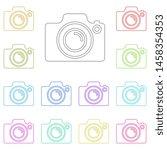 camera multi color icon. simple ...
