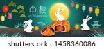 chinese mid autumn festival... | Shutterstock .eps vector #1458360086