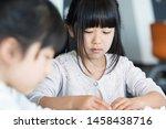 elementary school student... | Shutterstock . vector #1458438716