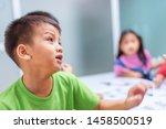 asian elementary school... | Shutterstock . vector #1458500519