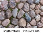 a fragment of a stone walkway... | Shutterstock . vector #1458691136