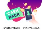 Cash Back Text With Phone In...