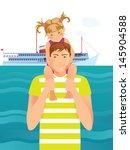 man with little girl   Shutterstock .eps vector #145904588