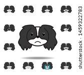 pekingese emoji unhappy...