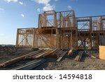 home under construction | Shutterstock . vector #14594818