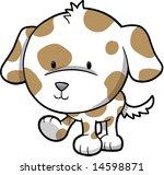 puppy dog vector illustration | Shutterstock .eps vector #14598871