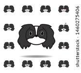 pekingese emoji quilty...