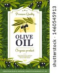 olive oil organic natural... | Shutterstock .eps vector #1460545913