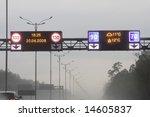 Small photo of MultiLine Rainy Highway