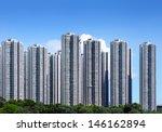 public housing in hong kong | Shutterstock . vector #146162894