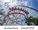 rollercoaster against blue sky | Shutterstock . vector #146187254