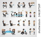 business people set   isolated... | Shutterstock .eps vector #146187269
