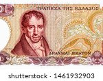 Adamantios Korais (1748-1833), Portrait from Greece 100 Drachmai 1978 Banknotes. An Old paper banknote, vintage retro. Famous ancient Banknotes. Collection.