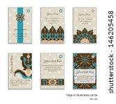 set of six vertical business...   Shutterstock .eps vector #146205458
