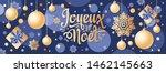 Noel. Christmas Banner...