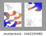 set of abstract universal flyer ...   Shutterstock .eps vector #1462154480