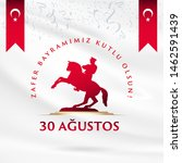 "Republic of Turkey National Celebration Card - English ""August 30, Victory Day"" Typographic Badge. (Turkish: 30 Agustos, Zafer Bayrami Kutlu Olsun) Statue of Ataturk."