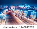 Moscow. Capital Of Russia....