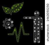 glossy mesh object analysis... | Shutterstock .eps vector #1463050250