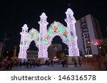 algeciras  spain   june 22  the ...   Shutterstock . vector #146316578