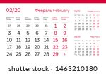 february page. 12 months... | Shutterstock .eps vector #1463210180