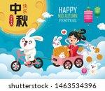 vintage mid autumn festival...   Shutterstock .eps vector #1463534396