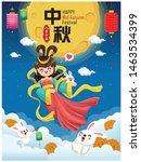 vintage mid autumn festival...   Shutterstock .eps vector #1463534399