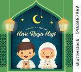 eid al adha or hari raya haji ... | Shutterstock .eps vector #1463687969