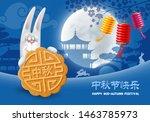 mid autumn festival vector... | Shutterstock .eps vector #1463785973
