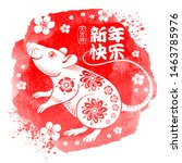 chinese new year festive vector ... | Shutterstock .eps vector #1463785976