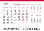 december page. 12 months... | Shutterstock .eps vector #1464651833