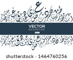abstract background calligraphy ... | Shutterstock .eps vector #1464760256