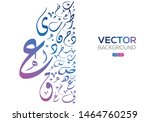 abstract background calligraphy ... | Shutterstock .eps vector #1464760259