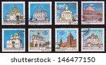 russia   circa 1992 1993  a set ...   Shutterstock . vector #146477150