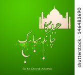 illustration of eid ka chand... | Shutterstock .eps vector #146483690