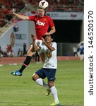 Постер, плакат: Phil Jones R of