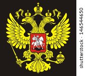 the russian two headed eagle  ... | Shutterstock .eps vector #146544650