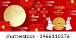 mid autumn festival greeting...   Shutterstock .eps vector #1466110376