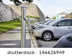 free recharging station | Shutterstock . vector #146626949