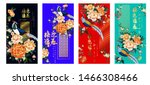 4 banners for chinese new year... | Shutterstock .eps vector #1466308466