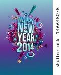 Vector New Year 2014