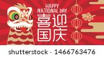 national day of the people's... | Shutterstock .eps vector #1466763476