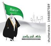 riyadh  saudi arabia  september ... | Shutterstock .eps vector #1466887589